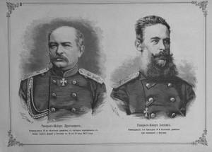 Генерал- майор Драгомиров и генерал-майор Йолшин