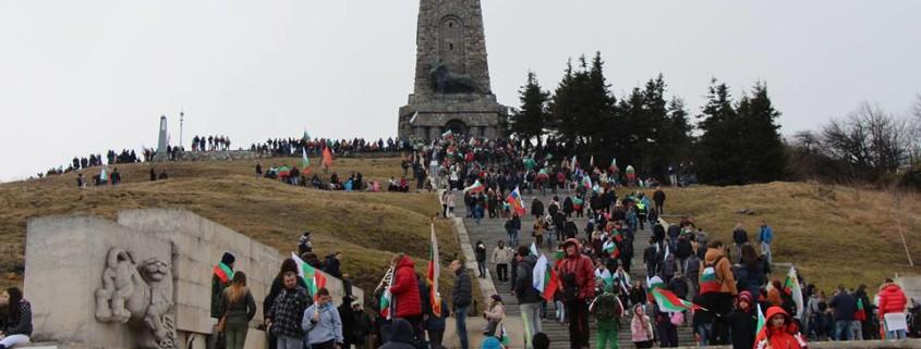 3 март 2016 г. Чествания по случай Националния празник на България