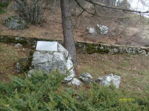 Надгробна плоча на загиналите от 55-и пех. Подолски полк